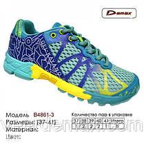 Кросівки жіночі сітка Veer Demax розміри 37-41