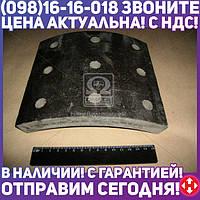 ⭐⭐⭐⭐⭐ Накладка тормоза ИКАРУС,ЛАЗ,ЛИАЗ сверленая (производство  Фритекс)  018-01-3341-013Я1с