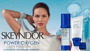 POWER OXYGEN- Защита от загрязнений окружающей среды+ насыщение кислородом