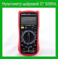 Мультиметр цифровой DT 9205VL!Акция