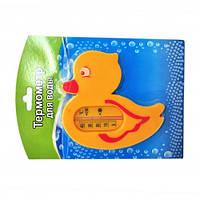 Термометр для воды и купания - Уточка 25шт/уп SMA