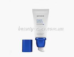 Кислородный защитный крем для нормальной и сухой кожи  City Pollution Block Cream +O2 50 мл