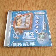 Винтажный диск Игорь Тальков 7 альбомов + bonus, фото 1