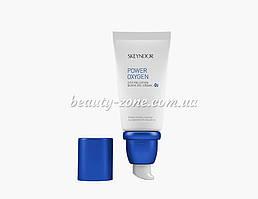 Кислородный защитный гель-крем для жирной кожи  City Pollution Block Gel-Cream +O2 50 мл