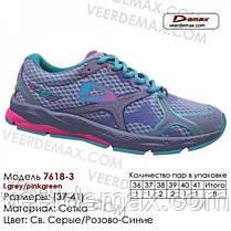 Жіночі кросівки сітка Veer Demax розміри 36-41