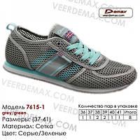 Женские кроссовки сетка Veer Demax