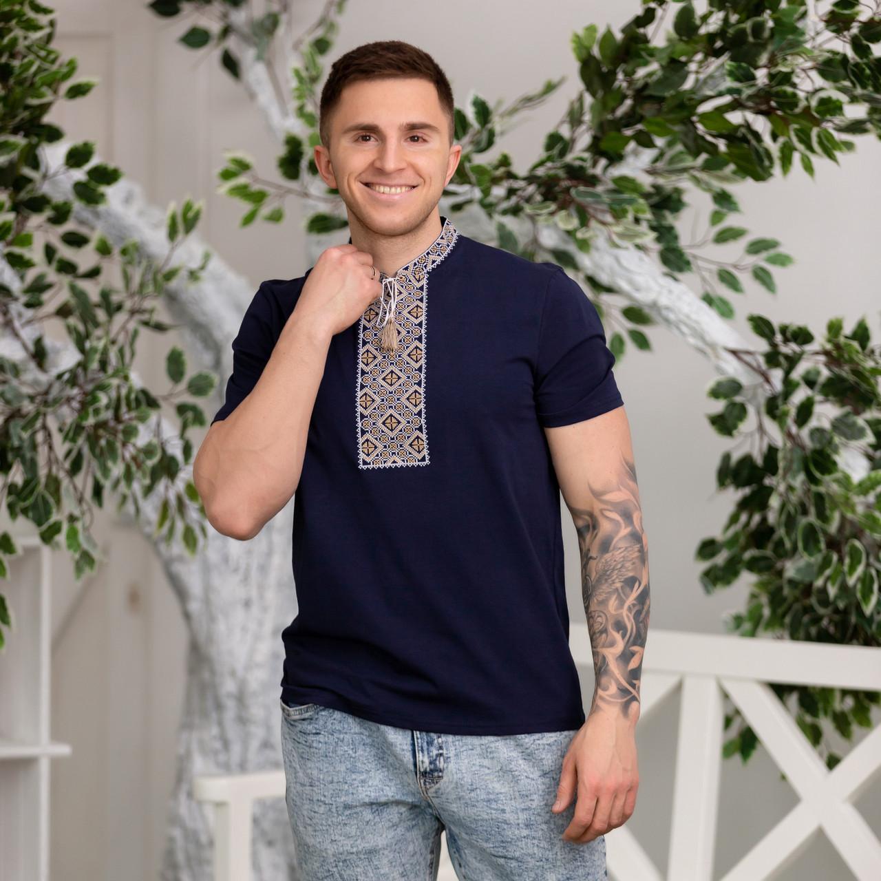 Трикотажная мужская футболка с вышивкой