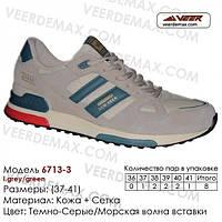 Кроссовки подростковые Veer сетка размеры 37-41 37 ( стелька 24 см ), Синий