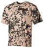 Армейская футболка BW кам. tropentarn, 100 % cotton