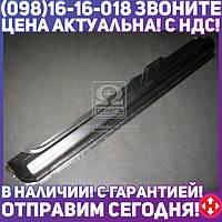 ⭐⭐⭐⭐⭐ Порог левый (1118) (Тольятти) белый (про-во Экрис)