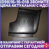 ⭐⭐⭐⭐⭐ Флажок переднего крыла правый (2104,2105,2107) (производство  Ростов)  21050-8403022-00