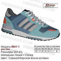 Кроссовки сетка Veer Demax размеры 37-41