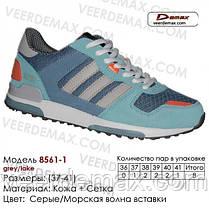 Кросівки сітка Veer Demax розміри 37-41