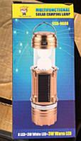 Фонарь-лампа CAMPING LIGHT ART-1542