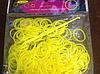 Силиконовые резиночки для браслетов неоновые жёлтые 250 шт