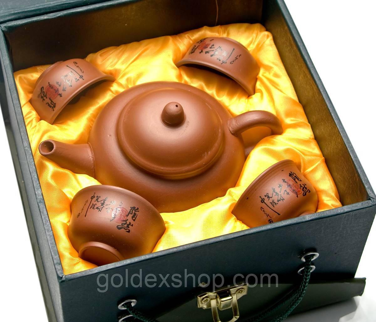 Сервиз для чая глиняный (Чайник - 150 мл чашка 30 мл.)