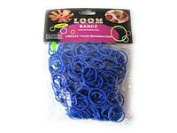Силиконовые резиночки для браслетов синие 250 шт, фото 1