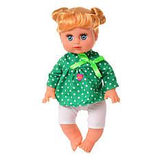 Кукла  Оксаночка  в рюкзачке 5500-03-06-21, фото 2