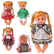 Кукла  Оксаночка  в рюкзачке 5500-03-06-21, фото 3