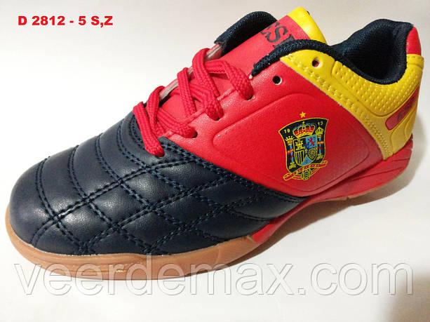 Кросовки детские для футбола Veer Demax размеры от 30 до 36