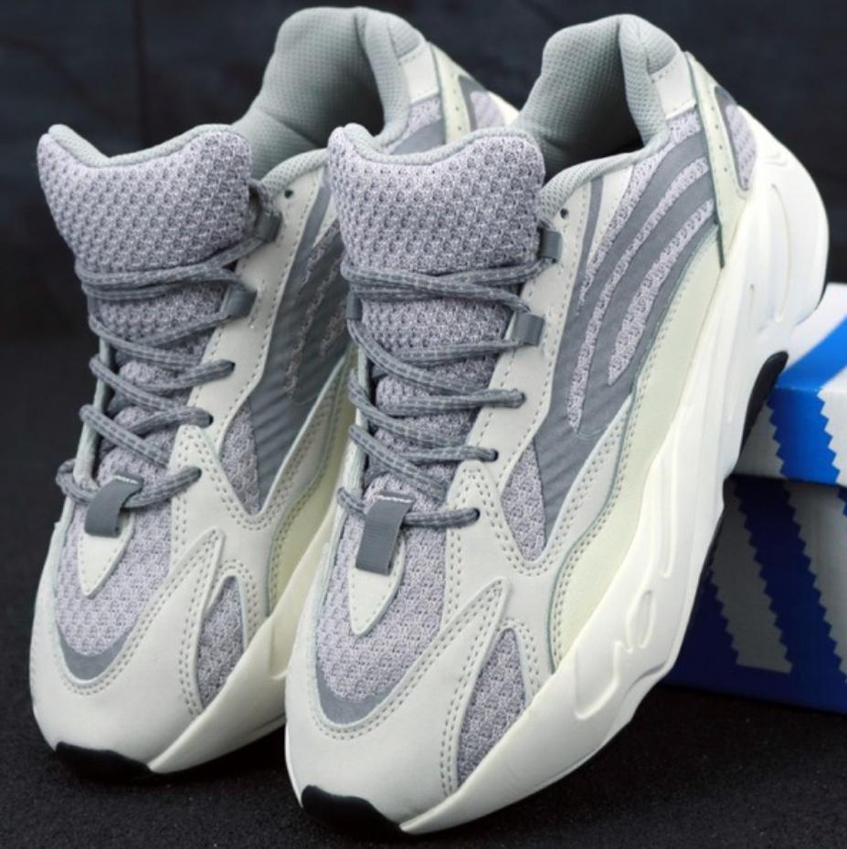 Мужские кроссовки Adidas Yeezy Boost 700 Grey