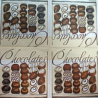 "Салфетка декупажная 25Х25см 14 ""Шоколадные конфеты""(товар при заказе от 500грн)"