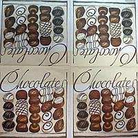 """Салфетка декупажная 25x25см 14 """"Шоколадные конфеты"""""""
