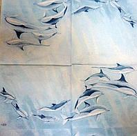 "Салфетка декупажная 33Х33см 7 ""Дельфины 1""(товар при заказе от 500грн)"