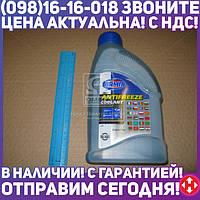 ⭐⭐⭐⭐⭐ Антифриз -40 ВАМП канистра п/э 1 л. синий  1485