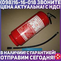 ⭐⭐⭐⭐⭐ Огнетушитель порошковый ОП5 5кг.