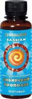 Малахитовый Бальзам - нормализует гормональный баланс (Сибирское Здоровье)