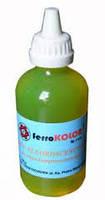 Флуоресцентная краска fluorescence Ferrocolor (140г) для поиска утечки фреона