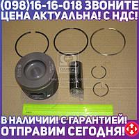 ⭐⭐⭐⭐⭐ Поршнекомплект двигателя Cummins ISF2,8 (ПОН)((МД Кострома)  ISF2.8-1004018