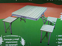 Набор мебели для пикника 8828-D