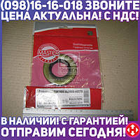 ⭐⭐⭐⭐⭐ Сальник редуктора моста задний ВАЗ 2101 NBR (пр-во MASTER SPORT)