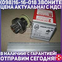 ⭐⭐⭐⭐⭐ Привод стартера ВАЗ 2101, 2102, 2103, 2104, 2105, 2106, 2107 STANDARD (производство  MASTER SPORT)  2101-3708620