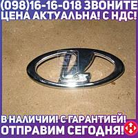 ⭐⭐⭐⭐⭐ Эмблема решетки радиатора ВАЗ (пр-во ДААЗ)