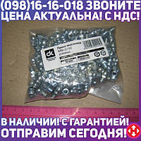 ⭐⭐⭐⭐⭐ Пресс-масленка М8х1х90 угловая <ДК>  DK-0009