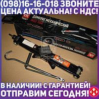 ⭐⭐⭐⭐⭐ Домкрат механический 1,5т. 110/393 мм с резинкой (Дорожная Карта)  DK52-105B
