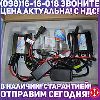 ⭐⭐⭐⭐⭐ Ксенон H1 35W 12v 4300К DC комплект(2 hid+2 блока)