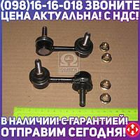 ⭐⭐⭐⭐⭐ Стойка стабилизатора ХОНДА CIVIC 8 06-11 (производство  PMC)  PXCLJ-005