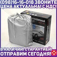 ⭐⭐⭐⭐⭐ Тент авто седан Polyester L 483*178*120 (Дорожная Карта)  DK471-PE-3L