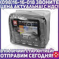 ⭐⭐⭐⭐⭐ Тент авто седан PEVA XL 535*178*120 (Дорожная Карта)  DK471-PEVA-4XL