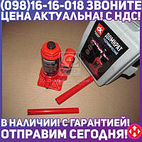 ⭐⭐⭐⭐⭐ Домкрат бутылочный, 2т пластик, красный H=150/280