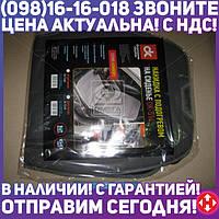 ⭐⭐⭐⭐⭐ Накидка на сиденье с подогревом серая низкая 12В (Дорожная Карта)  DK-514GR