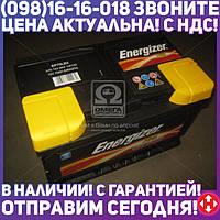 ⭐⭐⭐⭐⭐ Аккумулятор 70Ah-12v Energizer Plus (278х175х175), R,EN640  570 144 064