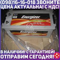 ⭐⭐⭐⭐⭐ Аккумулятор 170Ah-12v Energizer CP (513х223х223), L,EN1000  670 103 100