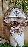 Серый  велюровый конверт на выписку с итальянским кружевом, вышивкой и рюшами Корона, фото 3