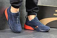 46e2310e Мужские кроссовки Ronnie Fieg x Highsnobiety x Puma темно синие с оранжевым  3881