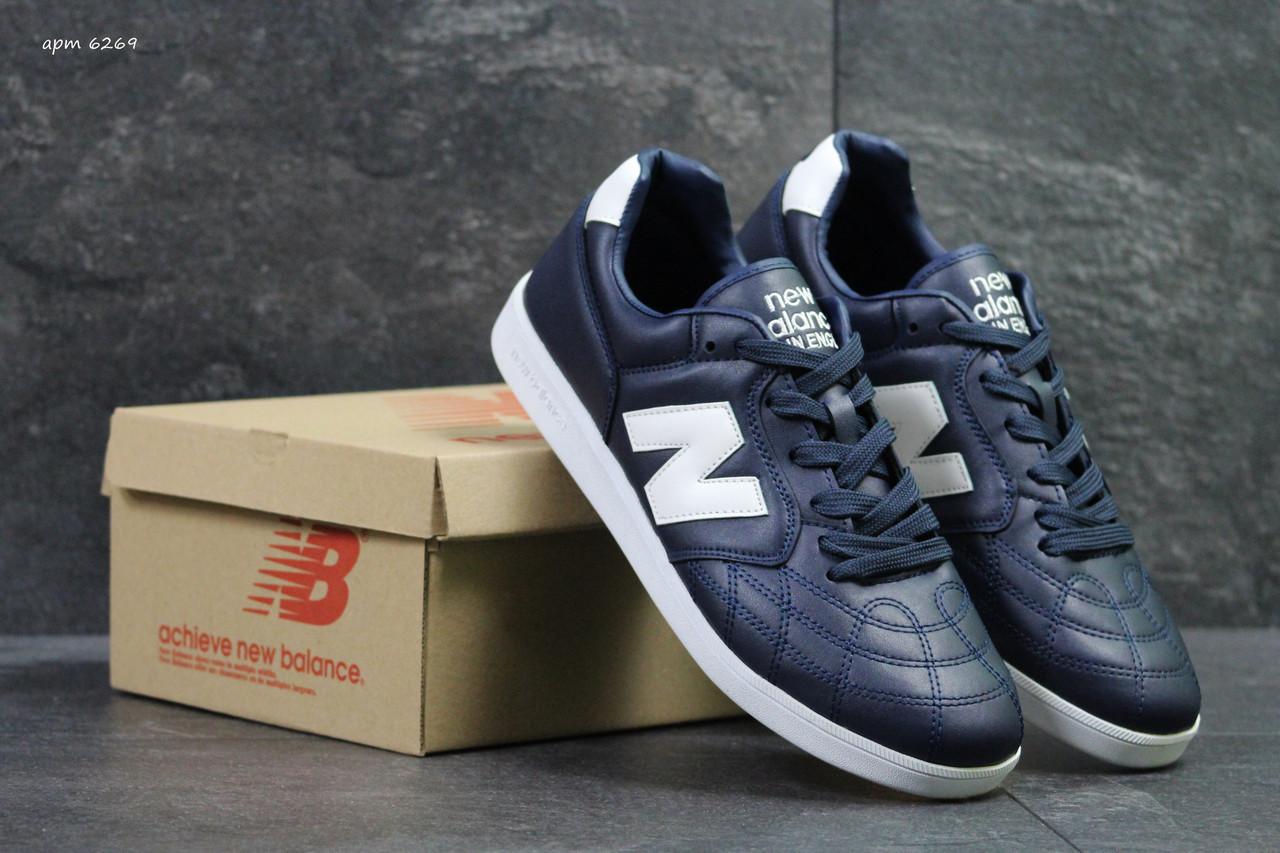 c4195742 Мужские кроссовки в стиле New Balance , цена 950 грн., купить в ...
